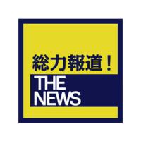 tv_logo_soryoku2