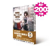 2012_0818_TAKARAJIMA_TARE-RAN_2_200pixel_200_wp_ruikei