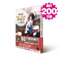 2013_0509_TAKARAJIMA_TARE-RAN_200pixel_200_wp_ruikei