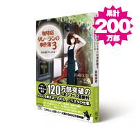 2014_0324_TAKARAJIMA_tare-ran__200pixel_200_wp_ruikei