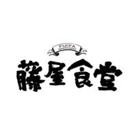 ROGO_fujiyasyokudou_200pixel