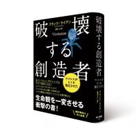 2011_0125_HAYAKAWA_HAKAI_200pixel