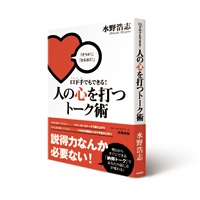 2011_0414_GOTOU_TO-KUJYUTU_200pixel