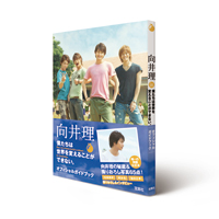 2011_0726_TAKARAJIMA_MUKAI_200