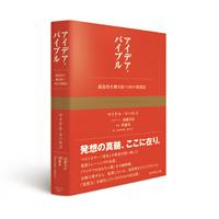 2012_0216_DIA_IDEA_200