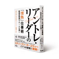 2012_0625_HAYAKAWA_ANTORE_200pixel
