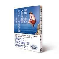 2012_0626_CHUUKEI_KOUKAISINAI_200pixel