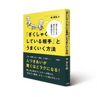 2012_0626_TAMAOTO_GIKUSYAKU_200pixel
