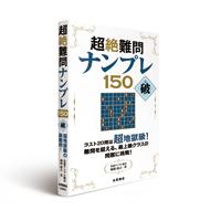 2014_0122_NAGAOKA_nanpre_ha_200pixel