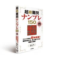 2014_0122_NAGAOKA_nanpre_retu_200pixel