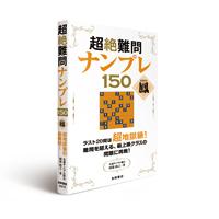 2014_0515_NAGAOKA_nanpre_ootori_200pixel