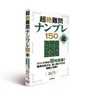 2014_0515_NAGAOKA_nanpre_ryu_200pixel