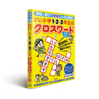 2014_0812_NAGAOKA_crossword_200