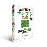 2014_0915_NAGAOKA_nanpre_geki_200pixel