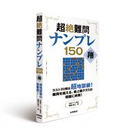 2014_0915_NAGAOKA_nanpre_syou_200pixel