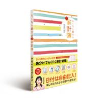 2014_0925_NAGAOKA_ikiikikakeibo_200