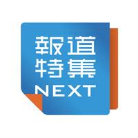logo_houdoutokushu_200