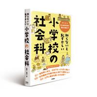 2013_0219_NAGAOKA_syougakkou_200pixel