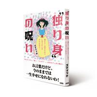 2014_0913_DAIWA_hitorimi_200pixel