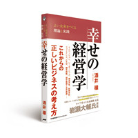 2014_1031_JMAM_siawaseno_200pixel