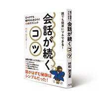 2015_0108_SUBARU_kaiwagatudukukotu_200pixel
