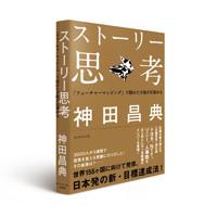 2014_1206_DIA_storyshikou_200pixel