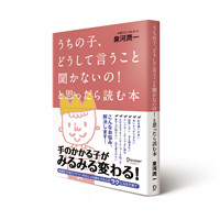 2015_0418_DIS_uchinoko_200pixel