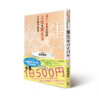 2015_0619_KADOKAWA_youjyou_200pixel
