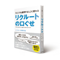 2015_0911_KADOKAWA_rikuru-to_200pixel