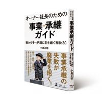 2016_0313_GENTOSYAMC_jigyou_200pixel