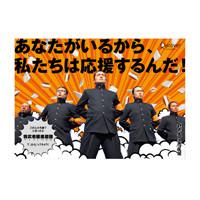 2013_DIS_gamusyara_pos_200pixel