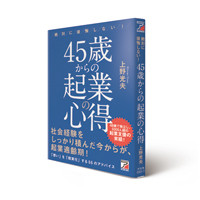 2016_0411_ASUKA_45saikigyou_200pixel