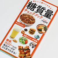 161115_NAGAOKA_tousituryo_200pixel