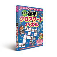 2016_1115_NAGAOKA_cross_200pixel