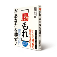 2016_1215_NAGAOKA_tyoumore_200pixel