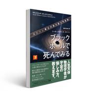 2017_0124_HAYAKAWA_bluckge_200pixel