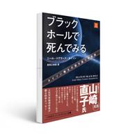 2017_0124_HAYAKAWA_bluckjyo_200pixel