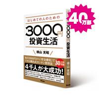 2016_0628_ASUKOM_3000tosi_200pixel_wp