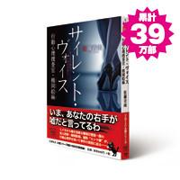 2012_1120_TAKARAJIMA_silent_200pixel_wp_ruikei