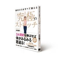 2017_0609_ASUKOM_kyuukyoku_200pixsel
