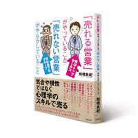 2017_0609_DAIWA_urerueigyo_200