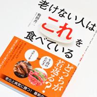 170914_SINSEI_hukenai1_200pixel