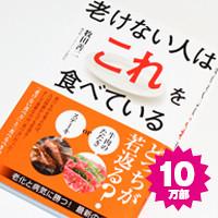170914_SINSEI_hukenai1_200pixel_10manbu