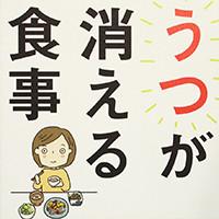170922_ASUKOM_utukie1_200pixel
