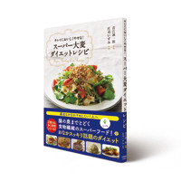 171102_NAGAOKA_Super_200pixel