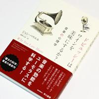 171107_HAYAKAWA_ドビュッシー2_200pixel