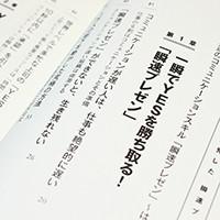 17_SUBARU_syunsoku2_200pixel