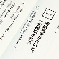 17_SUBARU_zikyu2_200pixel