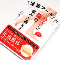 180608_NAGAOKA_kakato_200pixel
