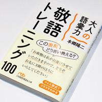 180509_TAKARAJIMA_goiryoku_200pixel